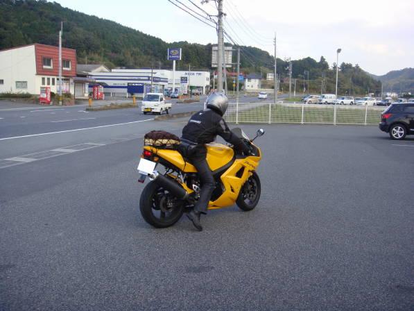 DSC01424.jpg