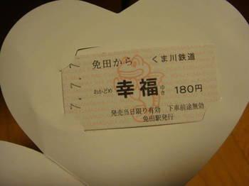 DSC00648.jpg